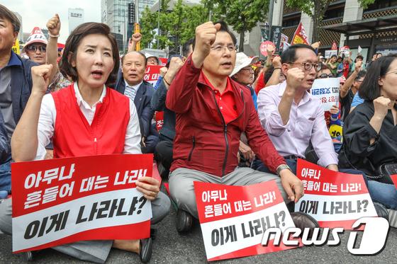 장외투쟁 나선 자유한국당