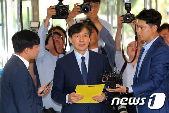 조국, 검찰개혁 방안 발표