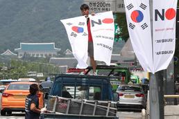 日 경제보복에 전국 '노 재팬' 물결