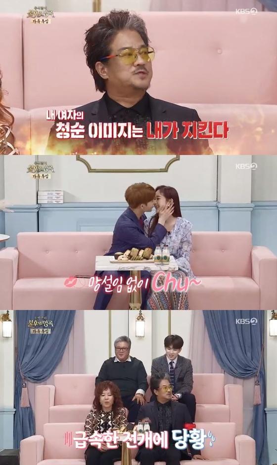 """'불후' 이무송, 함소원♥진화 스튜디오 뽀뽀에 당황 """"우리랑 다르네"""""""