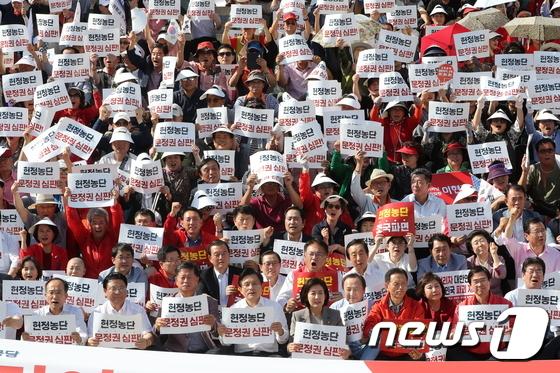 한국당 \