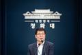 황덕순 청와대 일자리수석 '고용 정책효과 나타나기 시작'