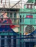 홍대 앞 김일성·김정일 부자 사진 걸린 북한 콘셉트 주점 공사현장