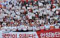 국회 본청 계단에서 구호 외치는 자유한국당