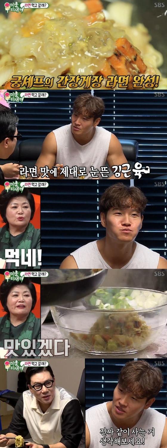 """'미우새' 김종국, 이상민표 '간장게장 라면' 폭풍흡입 """"상상 못한 맛"""""""