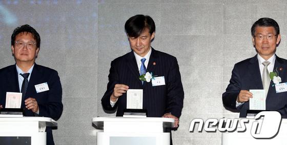 종이증권 파기 세레머니 펼치는 민병두ㆍ조국ㆍ은성수