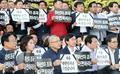 한국당 '위선자 조국 파면하라'