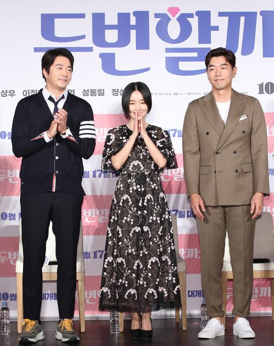 '선 이혼 후 로맨스?'…'두번할까요', 권상우·이정현·이종혁의 '현실 케미'(종합)