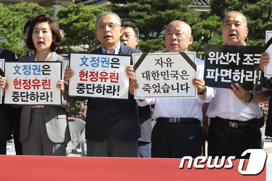 한국당 삭발 릴레이 \'다음은 누구?\'