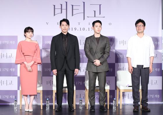 """'버티고' 천우희 """"첫 멜로에서 유태오·정재광과 호흡 감사"""""""