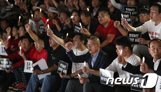 '조국 장관' 파면 외치는 황교안 대표