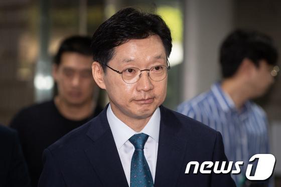김경수-드루킹, 2차 법정 대면…\'킹크랩\' 시연 쟁점