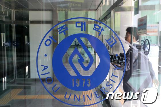 검찰, 조국 장관 아들 입시 관련 압수수색 진행