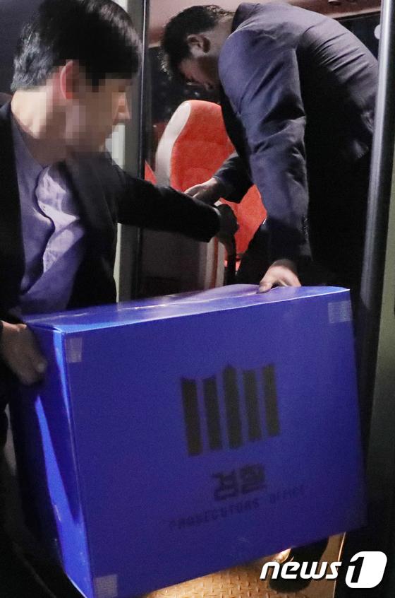 검찰, 국민연금기금운용본부 압수수색 9시간만에 끝…관련서류 등 확보