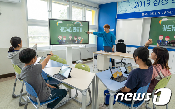 삼성전자, 디지털 교육 소외 학교·기관 16곳 지원