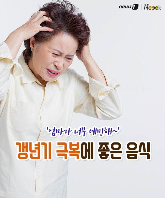 [카드뉴스][건강N쿡]