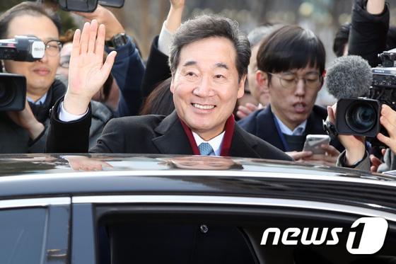 최장수 총리 이낙연 \'마지막 인사\'