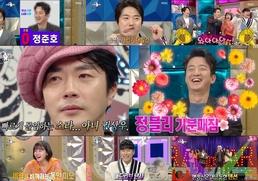 """[직격인터뷰] '라스' PD """"권상우 핑크 소라게 짤, 쿨하게 즉석에서 ..."""