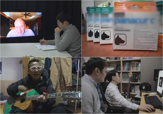 '세븐' 김철민, 개 구충제 복용 후 'CT' 공개…함암효과 파헤친다
