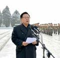 북한 황순희 장례식에서 애도사하는 최룡해