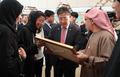 자이드대 한류동호회 한국의 날 찾은 박양우 장관