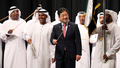 UAE 전통공연 체험하는 박양우 장관