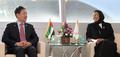 박양우 장관, UAE 문화지식개발부 장관과 면담