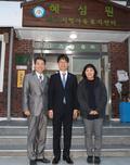 박재민 차관, 설 앞두고 혜심원 방문