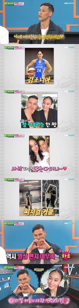 """[직격인터뷰] 이승준 """"김소니아, '퍼펙트'한 여자친구♥...결혼까지 생각"""""""