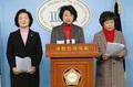 중국 우한 폐렴 관련 기자회견 갖는 보건복지위 자유한국당 의원들