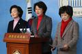 中 우한 폐렴 관련 기자회견 갖는 자유한국당 의원들