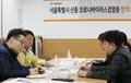 설 연휴에도…서울시, '코로나바이러스' 24시간 방역대책반 가동