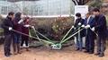 장기기증 故김유나양 기리는 동백나무 식수식