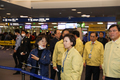 김현미 장관, 인천국제공항 검역 상황 긴급 점검