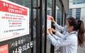 신종 코로나바이러스 감염 예방 강화한 서울의료원