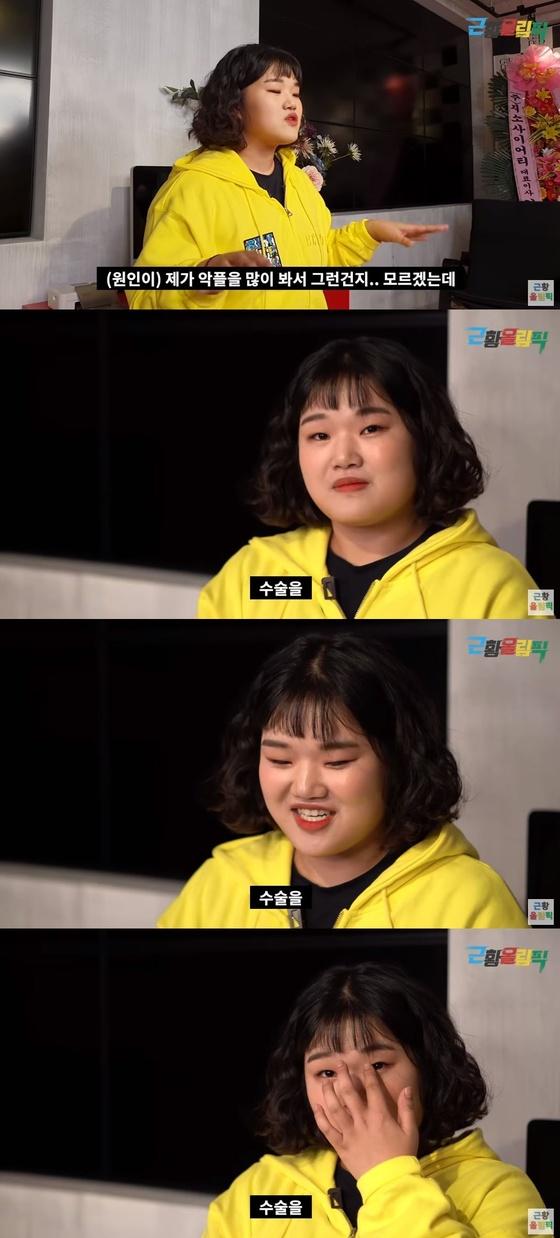 """송이 매니저 """"'악플' 스트레스 쌓여…난소증후군 수술까지"""""""