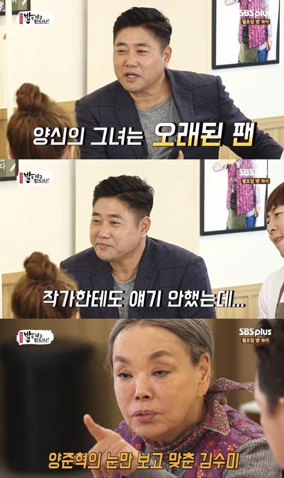 """양준혁, 오래된 팬과 열애 고백 """"올해 결혼? 최선 다 하겠다"""""""