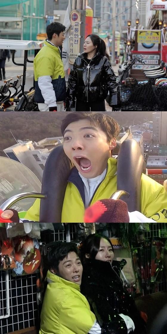 '동상이몽2' 강남♥이상화, 부부동반 최초 오열 사태…무슨 일