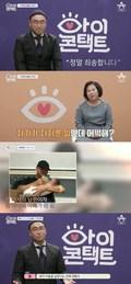 길, 결혼+득남 사실 고백…3년만에 방송 등장
