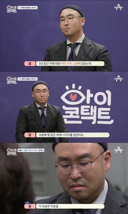 """[직격인터뷰] '아이콘택트' PD """"길, 방송 아닌 일상 복귀로 받아들여..."""