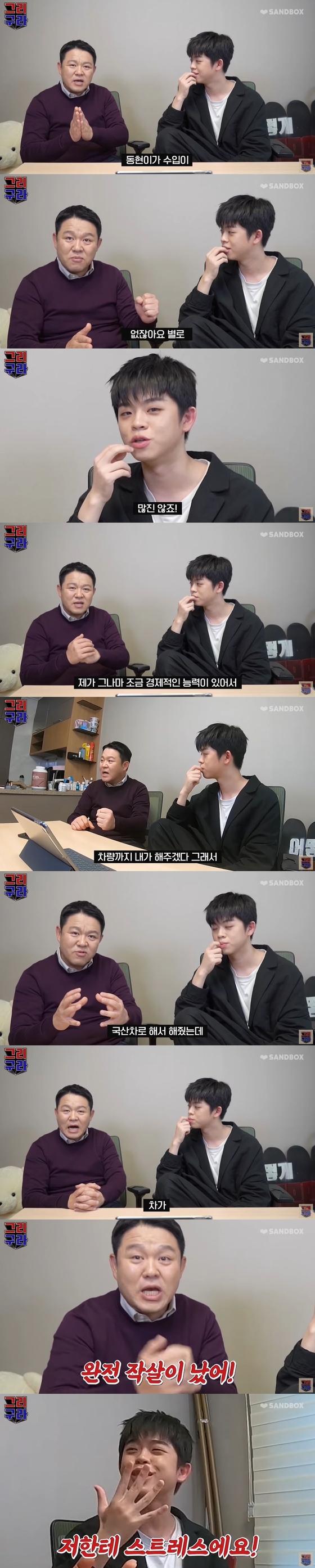 """김구라 """"아들 그리에 집+차량 지원…새 차가 완전 작살나"""" 울분"""