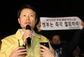 주민 설명회하는 김강립 복지부 차관