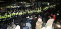대치중인 경찰과 진천 군민들