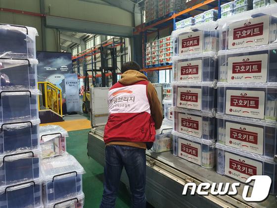 우한 귀국 교민 등에 구호키트 추가 지원한 희망브리지 전국재해구호협회