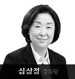 심상정 정의당_off