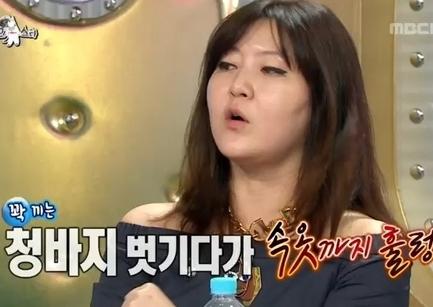 """'라디오스타' 한혜연 """"스키니 벗기다 팬티 벗겨진 경우 있다"""""""