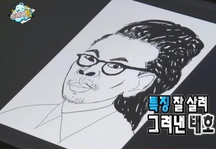 [TV까기]'무한도전' 릴레이툰, 광희의 기특한 재능 발견(feat.윤태호)