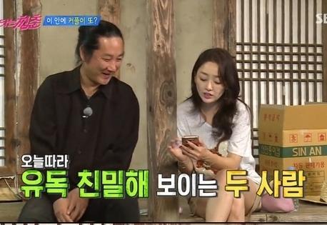 김도균·이연수,'불청' 2호 커플 임박? 유독 친밀한 모습