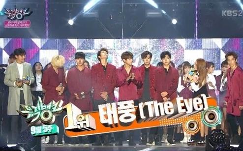 '뮤직뱅크' 인피니트 또 1위…26팀 초호화 라인업 축제