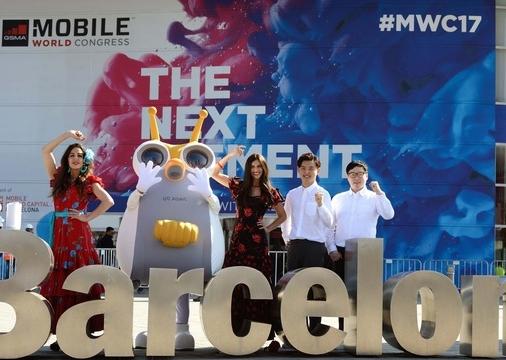 모바일월드콩그레스(MWC) 내일 개막
